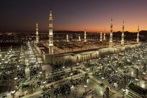 Hotelangebote in Medina