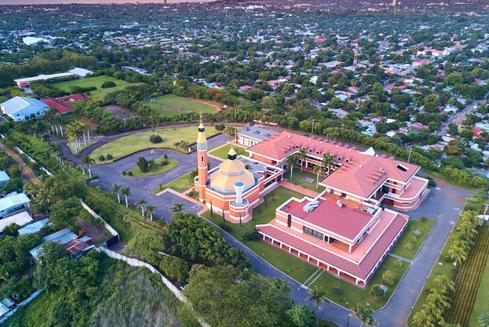 Hotelangebote in Managua