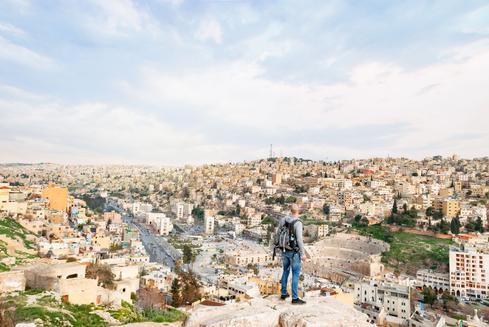 Hotelangebote in Amman