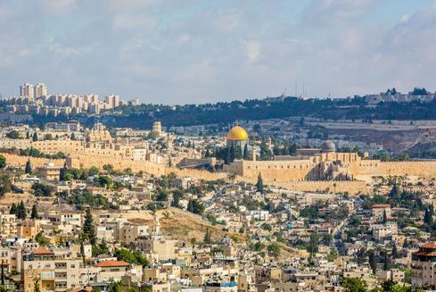 Hotelangebote in Jerusalem