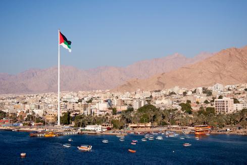 Hotelangebote in Aqaba