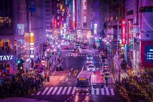 Hotelangebote in Tokio