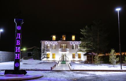 Hotel Dvin
