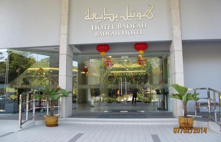 Badi'ah Hotel