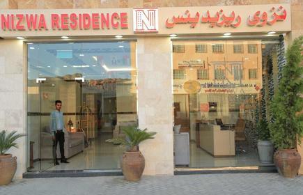 Nizwa Residence Hotel Apartment