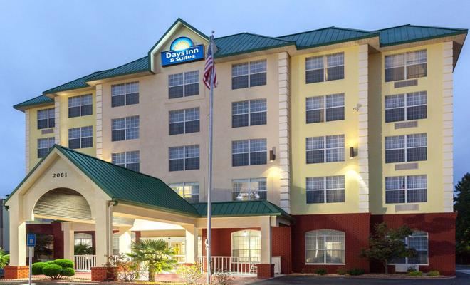 Country Inn & Suites By Carlson NorthLake, GA