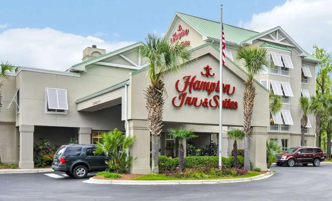 Hampton Inn & Suites Charleston/West Ashley
