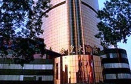 Golden Crown Hotel Tianjin