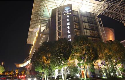 Onehome H.S.Art Hotel Wenzhou