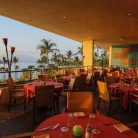 Wailea Beach Resort - Marriott Maui Bar/Lounge
