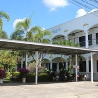 White Elephant Resort