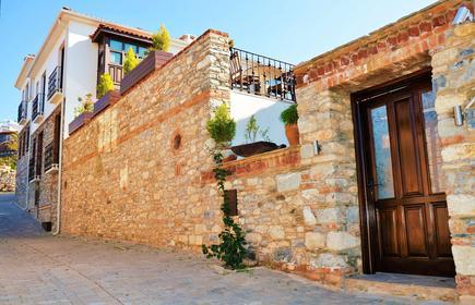 Ayasoluk Hotel
