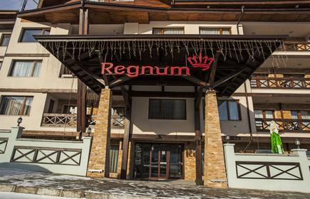 Regnum Bansko Hotel & Thermal Pools In Banya