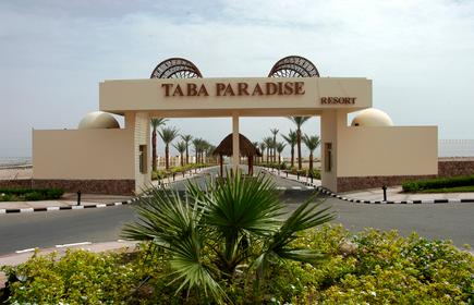 Taba Paradise Resort