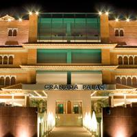 Hotel Granada Palace Featured Image