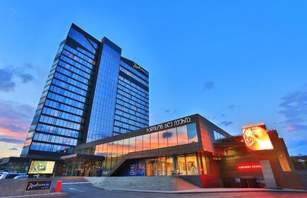Radisson Blu Iveria Hotel, Tbilisi City Centre